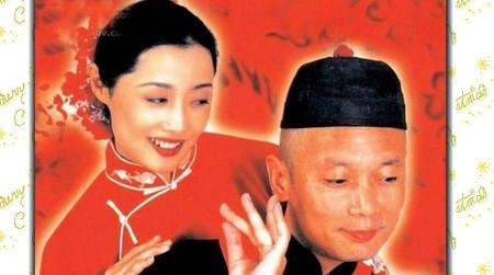 Новогодние фильмы известного китайского режиссера Фэн Сяогана1