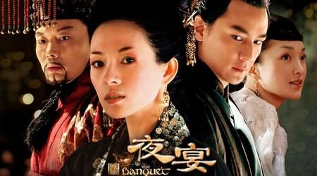 Новогодние фильмы известного китайского режиссера Фэн Сяогана4