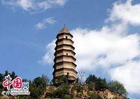 Спецтема: Город Яньань - революционная святыня Китая
