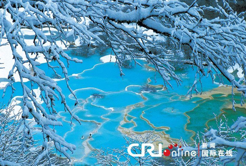 Живописные пейзажи в районе Хуанлун