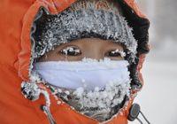 Самая низкая температура в городе Хулун-Буир: –41,3℃