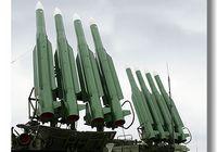 ВВС РФ предлагают размещать на Курилах средства ПВО типа 'Бук'