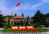 Деревня Сибайпо, где был расположен ЦК КПК