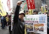 Разгон японской демонстрации против АЭС