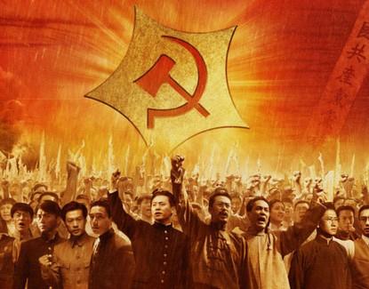 Фильмы в честь 90-летия КПК