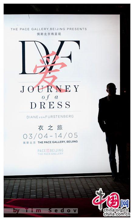Джессика Альба – на Неделе моды в Пекине