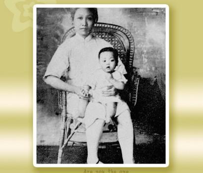 Героиня борьбы против японских захватчиков Чжао Имань и ее муж Чэнь Дабан в Москве