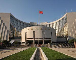 Народный банк Китая объявил о четвертом в 2011 году увеличении нормы депозитного резерва в юанях