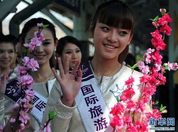 Китаянки - на ?Мисс туризм-2011?