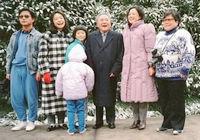 Редкие семейные снимки Дэн Сяопина