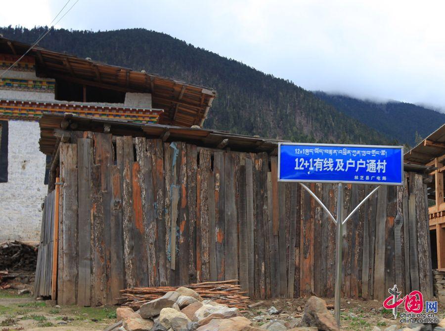 Село Чжасиганва в Тибете