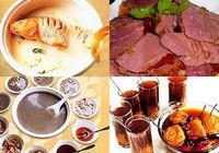 Местные деликатесы города Линьи