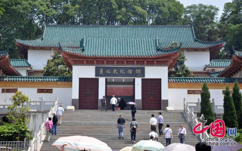 Музей основателя КПК Дун Биу1