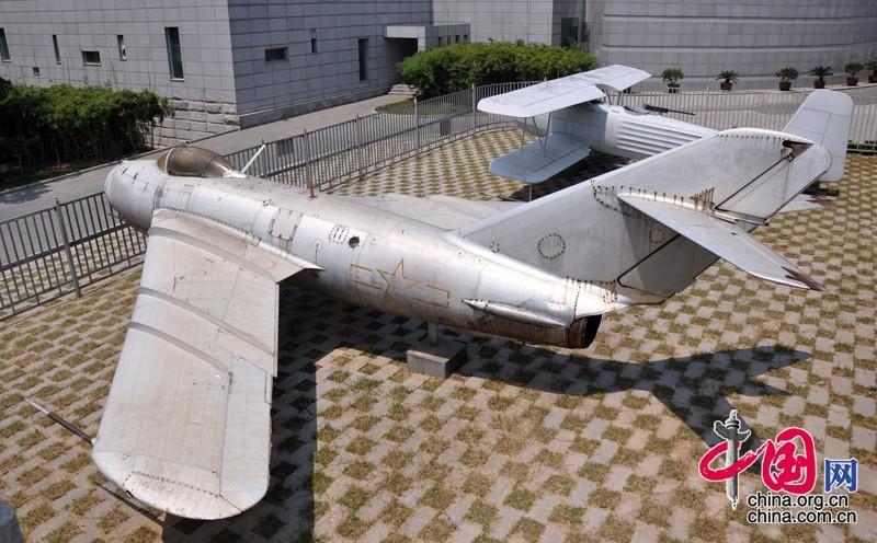 Музей основателя КПК Дун Биу2