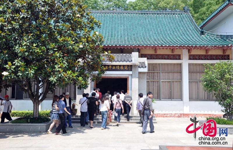 Музей основателя КПК Дун Биу4