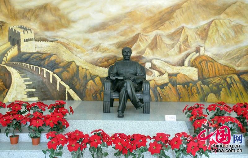 Музей основателя КПК Дун Биу5
