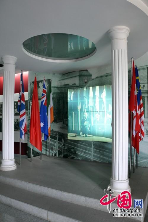 Музей основателя КПК Дун Биу7