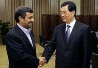Ху Цзиньтао встретился с президентом Ирана М. Ахмадинежадом