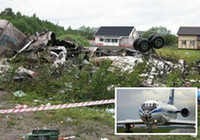 Крушение авиалайнера в Петрозаводске