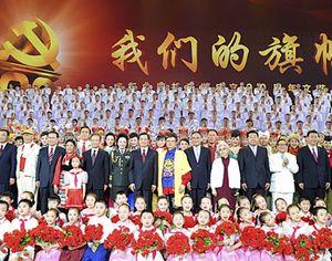 Гала-концерт, посвященный 90-летию КПК