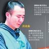В Китае казнен студент, совершивший наезд на женщину и жестоко убивший ее