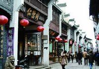 Улица Туньси в провинции Аньхой
