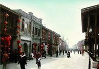 Квартал Саньфанцисян в провинции Фуцзянь