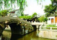 Улица Пинцзян в провинции Цзянсу