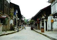 Историко-культурный квартал в г. Чунцин