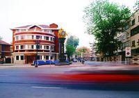 «Пять дорог» в г. Тяньцзинь