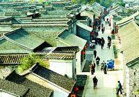 Улица Дунъгуаньцзе в г. Янчжоу