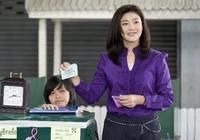 Будущая премьер-министр Таиланда - Инглук Шинаватра