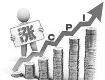 В 3-м квартале китайская инфляция может достигнуть 6,2%