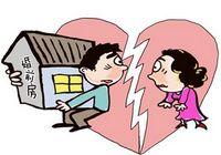 Новое толкование к брачному законодательству КНР положило начало ?оборонительной войне? женщин