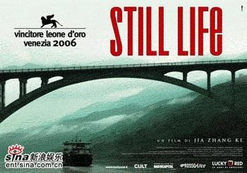 Цзя Чжанкэ возглавит жюри программы «Горизонты» 68-го Венецианского кинофестиваля1