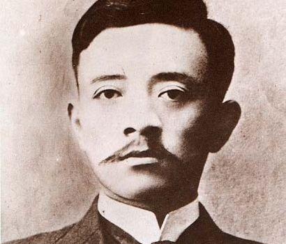 Сун Цзяожэнь