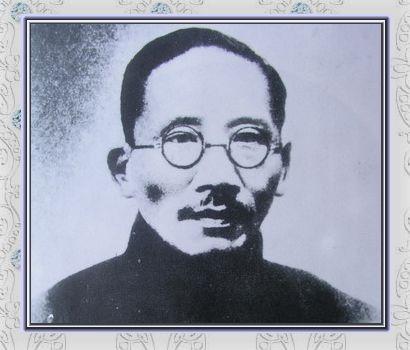 Цай Юаньпэй