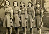 Первые женщины-полицейские в КНР1
