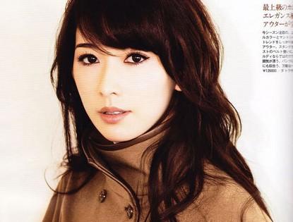 Линь Чжилин в модном японском журнале