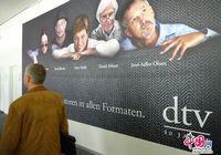 12 октября во Франкфурте открылась 63-я международная книжная ярмарка.