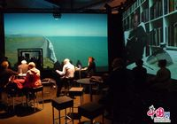 Выставочная зона Исландии - почетный гость ярмарки