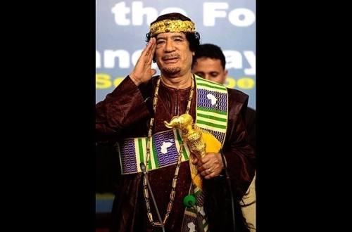 Модный М. Каддафи