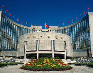 Центробанк Китая впервые за последние три года объявил о снижении резервных требований для финансовых институтов