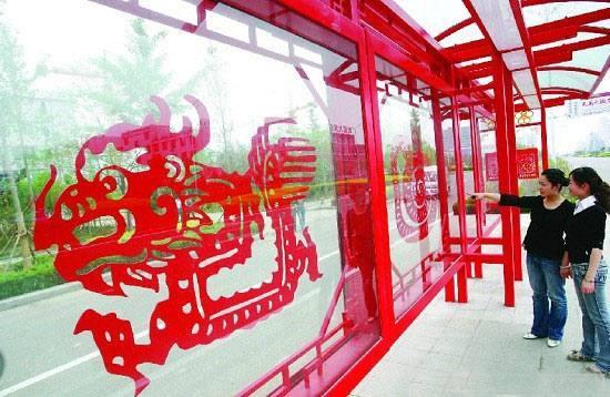 Городу Жунчэн провинции Шаньдун присвоено название «Родина бумажных изделий «Цзяньчжи» Китая»