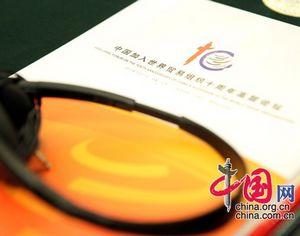 Трансляция форума по случаю 10-й годовщины вступления КНР в ВТО