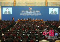 Выступление председателя КНР Ху Цзиньтао