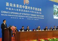 Ху Цзиньтао: Китай нацелен на сбалансированное развитие внешней торговли