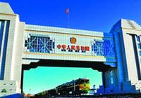 Присоединение России к ВТО активизирует торгово-экономическое развитие города Маньчжурия