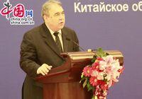 Выступление Посла Туркменистана в КНР Мурада Назарова на приеме, посвященном 20-летию установления дипломатических отношений между Китаем и странами Центральной Азии