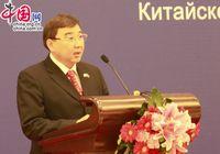 Выступление временного поверенного в делах Посольства Казахстана в КНР Казбека Сарсембекова на приеме, посвященном 20-летию установления дипломатических отношений между Китаем и странами Центральной Азии